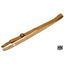 Steph Ukulele Strap UKSS-29 Honey - Semsket skinnreim for ukulele